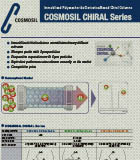 COSMOSIL Chiral